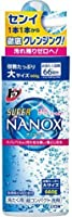 トップ スーパーNANOX(ナノックス) 本体大 660g × 3個セット