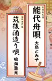 51+nCiE7pzL._SL160_ 能代松陽高校野球部2021メンバー出身中学と監督は誰?