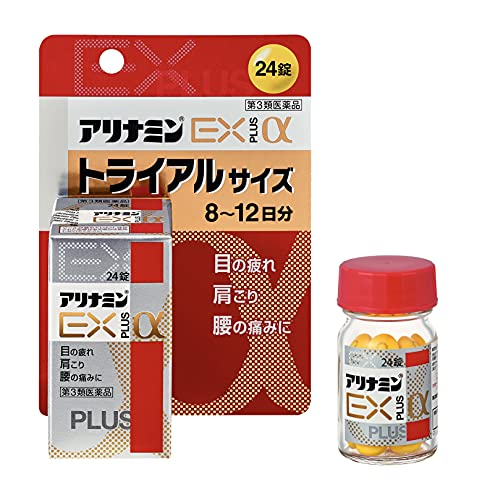 【第3類医薬品】アリナミンEXプラスα 24錠