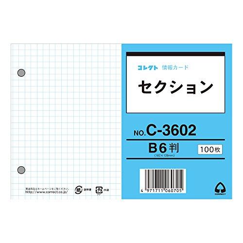 コレクト 情報カード B6 セクション 2穴 C-3602