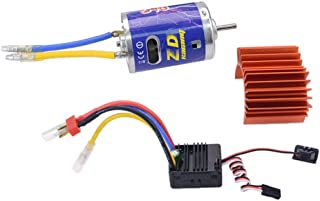Prettyia 1/10 RC Car 540 Brushed Motor ESC Combo with Cooling Fin for ZD Racing HSP HPI TRAXXAS Redcat LRP