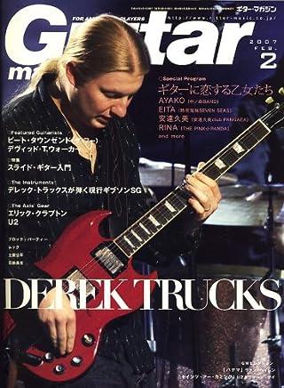 Guitar magazine (ギター・マガジン) 2007年 02月号 [雑誌]