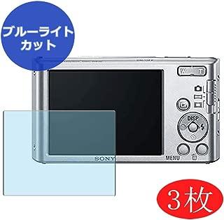 Sony Cyber-shot dsc-hx50 lámina de vidrio vidrio recubrimiento protector protección pantalla vidrio 9h
