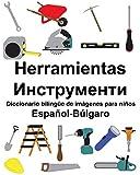 Español-Búlgaro Herramientas/Инструменти Diccionario bilingüe de imágenes para niños