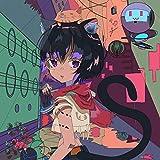 Ryoko (feat. Lewis)
