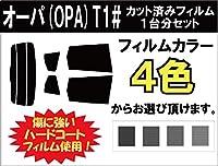 TOYOTA トヨタ オーパ(OPA) 車種別 カット済み カーフィルム T1# / スモーク