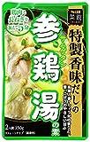 菜館 参鶏湯の素 袋350g