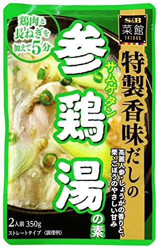 S&B 菜館 参鶏湯の素 袋350g