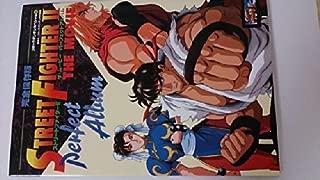 ストリートファイターIIザ・ムービーパーフェクトアルバム―完全保存版 (コミックボンボンスペシャル)