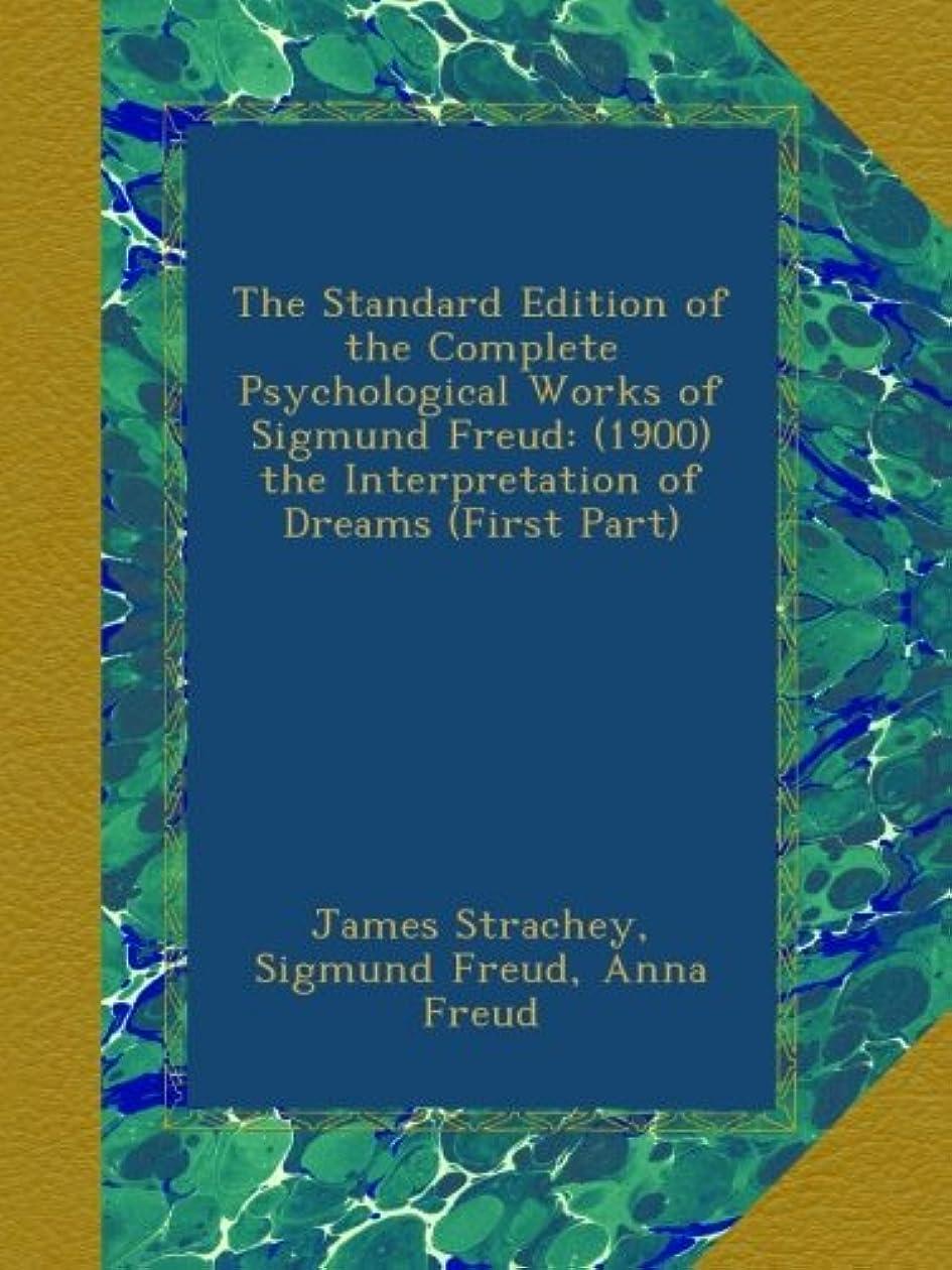 道徳の化合物ファイルThe Standard Edition of the Complete Psychological Works of Sigmund Freud: (1900) the Interpretation of Dreams (First Part)