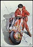 AKIRA[DVD]