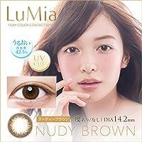 LuMia(ルミア) ワンデー10枚入 【ヌーディーブラウン】 -5.00