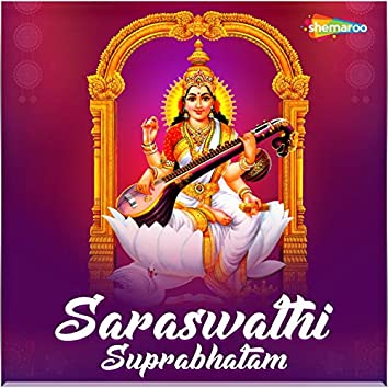 Saraswathi Suprabhatam
