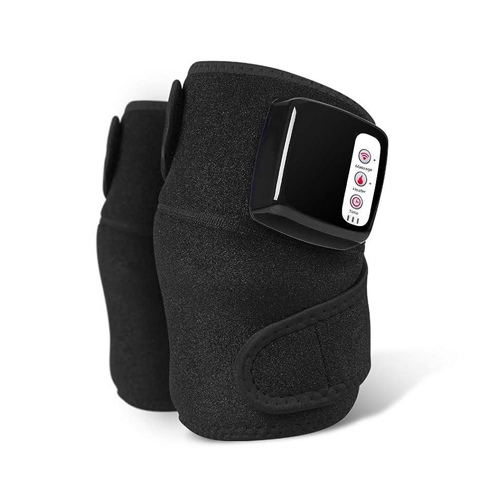 真面目なに対応する銃Clalufa 膝関節加熱マッサージ マッサージ器 フットマッサージャー ひざ マッサージャー家庭用治療器(遠赤外線/赤外線/肘、膝関節痛、大腿、脛筋肉痛) 振動 赤外線療法 温熱療法 膝サポーター ストレス解消 膝マット 太もも/腕対応 膝 治療器 膝マッサージ