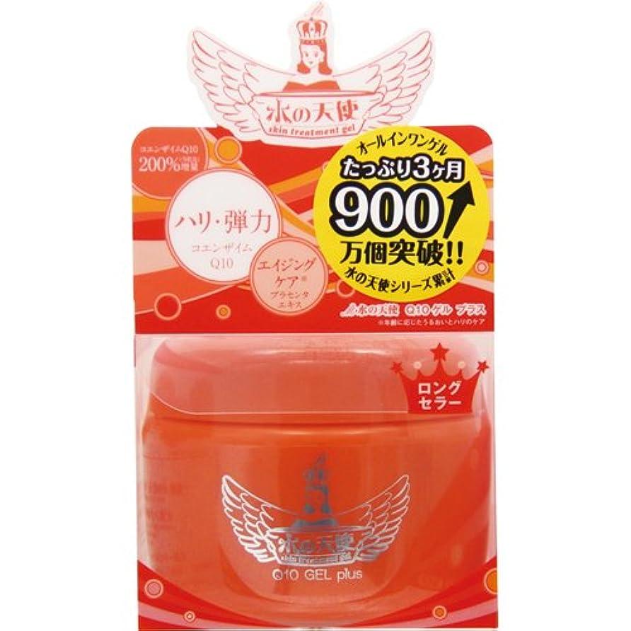 社説明らかライター水の天使 Q10ゲルプラス 150g