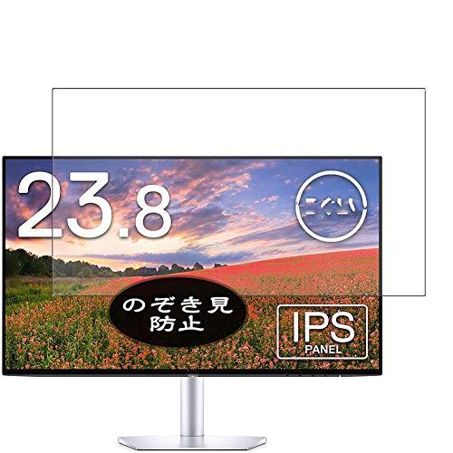 Dell S2419H  Marca VacFun