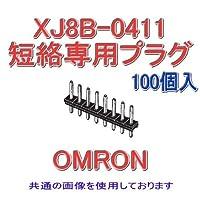オムロン(OMRON) XJ8B-0411 (100個入) 1列タイプ 短絡専用プラグ (ロープロファイル) 4極 (金メッキ) NN
