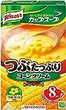 クノール カップスープ つぶたっぷりコーンクリーム 8袋 124g ×6個