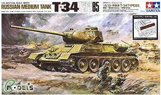 #89569 Tamiya Russian Medium Tank T34 Type 85 1/25 Scale Plastic Model Kit,Needs Assembly