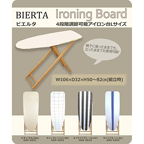 グローバルアロー アイロン台 ストライプグレー 約W106×D32cm BIERTA Ironing Board L S-GY H04-5033