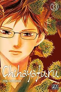 Chihayafuru Edition simple Tome 33