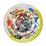 妖怪Yメダル URウォッチ ★5【Uレア】【DX URウォッチ アースウォーカー変身セット】