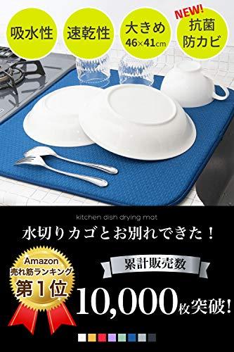 mikketa水切りマットキッチン食器大判速乾吸水ブラック抗菌防カビ加工全8色