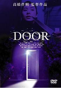DOOR(1988)
