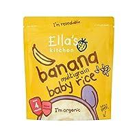 キッチンバナナマルチグレインベビーライス125グラム (Ella's) - Ella's Kitchen Banana Multigrain Baby Rice 125g [並行輸入品]