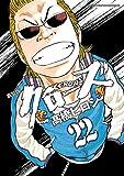 新装版 クローズ 22 (少年チャンピオン・コミックス エクストラ)