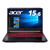 【Amazon.co.jp 限定】AcerゲーミングノートPC Nitro 5 AN515-54-A58U5A Core i5-9300H GTX1050 8GB 256GB SSD ドライブなし 15.6型 Windows 10