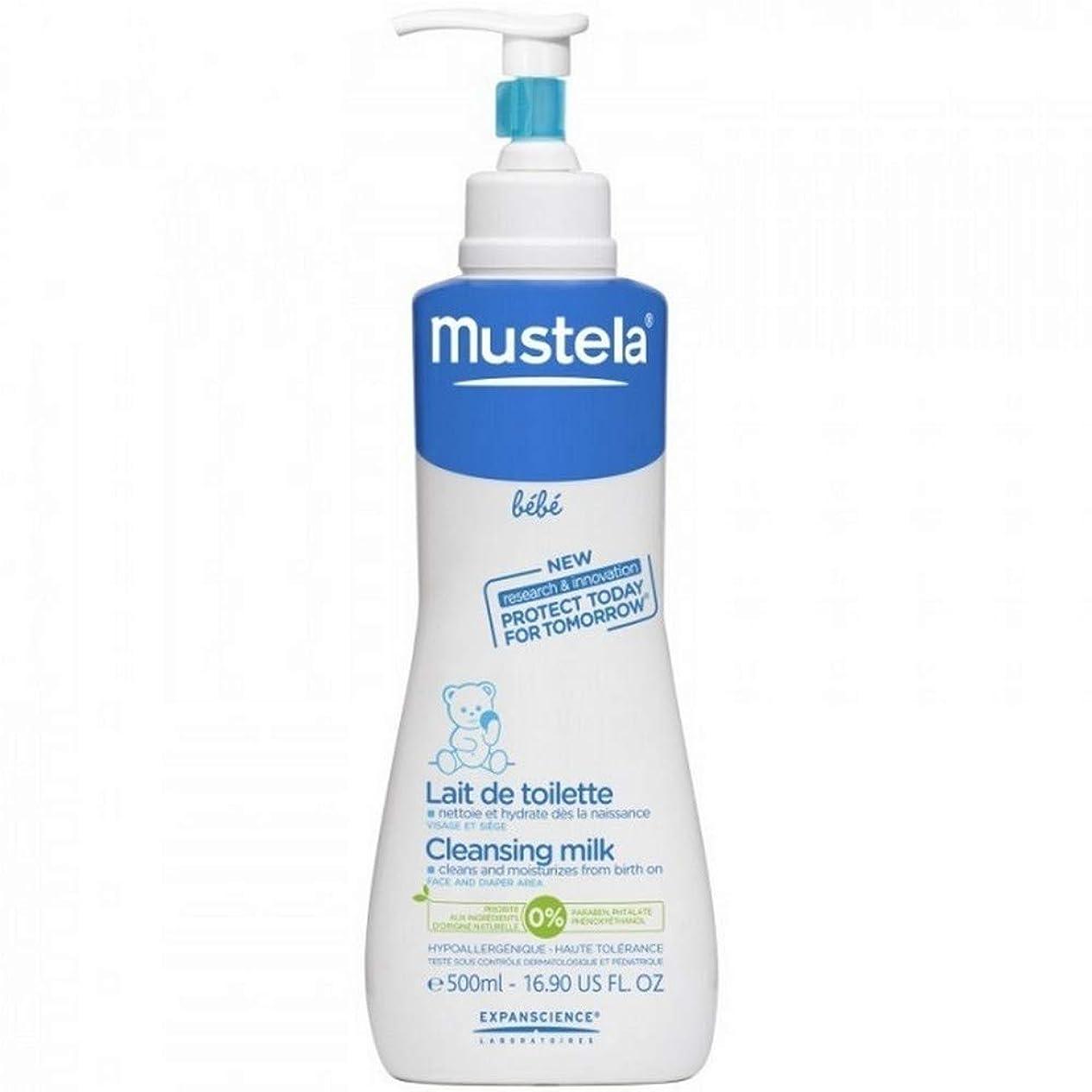 液体援助する車ムステラ クレンジングミルク 8010543 500ml/16.7並行輸入品