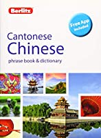 Berlitz Phrase Book & Dictionary Cantonese Chinese (Berlitz Phrase Books & Dictionaries)