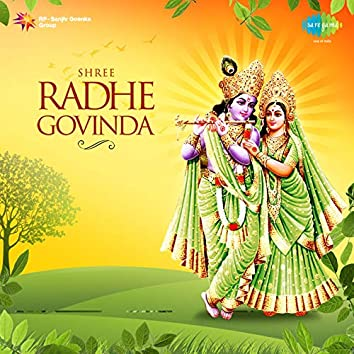 Shree Radhe Govinda
