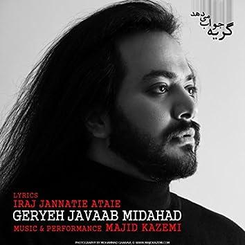 Geryeh Javaab Midahad