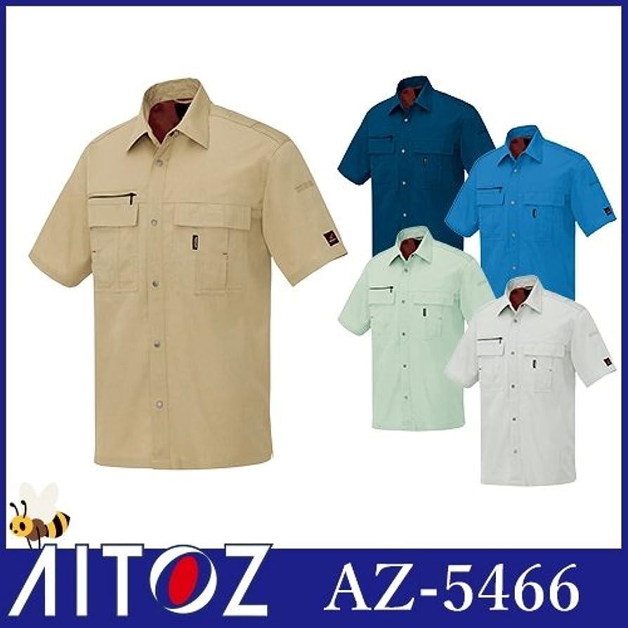 ランダム強化抜け目のない半袖シャツ カラー:008ネイビー サイズ:LL