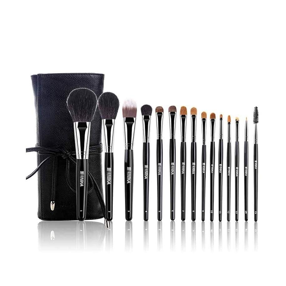 物理特許ロバ化粧ブラシ、10個の化粧ブラシセット、プロの化粧と初心者用化粧ツール、高品質の動物の毛、柔らかく快適 (Color : Black, Quantity : 15)