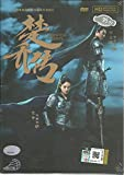 PRINCESS AGENTS - COMPLETE CHINESE TV SERIES (CHINESE TV SERIES, 1-58 EPISODES, ENGLISH SUBTITLES, PAL VERSION)