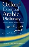 Oxford Essential Arabic Dictionary: English-Arabic/Arabic-English - Oxford University Press