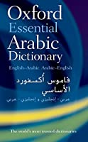 Oxford Essential Arabic Dictionary: English-arabic/ Arabic-english