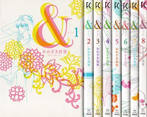 & コミック 全8巻完結セット (Feelコミックス)