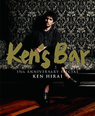 平井堅『Ken's Bar 15th Anniversary Special』