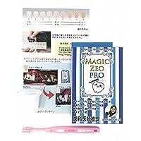 犬 猫 歯石 対策 ゼオライト 歯磨き マジックゼオ プロ 40cc オリジナル 歯ブラシ カップ スケール 4点セット EDOG JAPAN