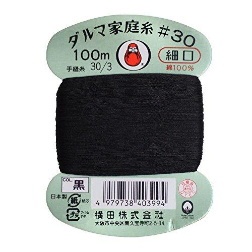横田 ダルマ 家庭糸 手縫い糸 30番手 細口 col.黒 100m 01-0130