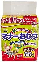 P.one マナーおむつ ジャンボパック 超小型犬・猫 SSSサイズ 56枚入