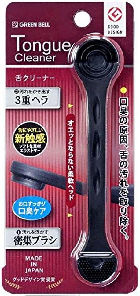養うエトナ山米国GROOMING 舌クリーナー SE-019