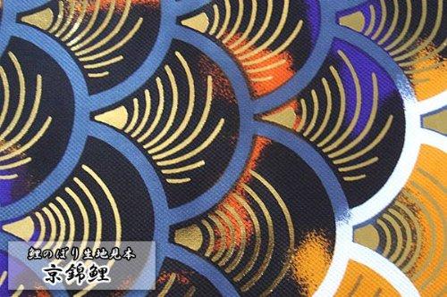 徳永こいのぼり『献上手染友禅之鯉京錦庭園用大型セット3m8点セット(001-123)』