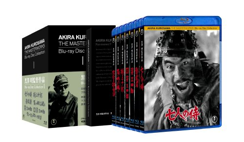 黒澤明監督作品 AKIRA KUROSAWA THE MASTERWORKS Blu-ray CollectionI(7枚組)