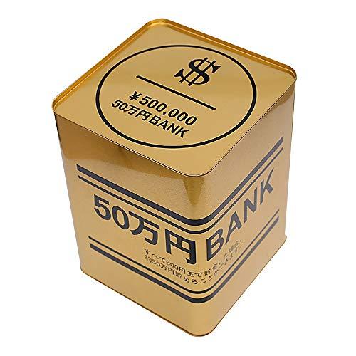 ZAKRLYB Resistente almacenamiento de la hucha de las monedas de hojalata y los billetes de banco anti-caída y duradera.Los adultos son adecuados para sala de estar, estudio, decoración de oficinas, re