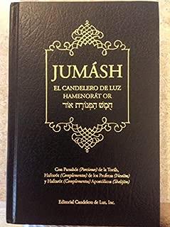 Jumash El Candelero De Luz Hamenorat OR